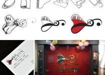 Logo Hyun institut de musique