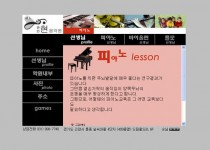 visuel website Hyun.music