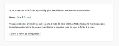 Ecran d'initialisation de WordPress
